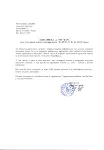 14.Obavestenje o nesprovodnjenju-racunari2015-3.put