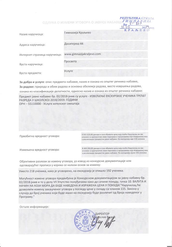 14.OdlukaOIzmeniUgovora-ekskurzijatrecirazred2018.2.put